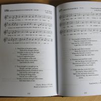 Gresham Books melody hymn book